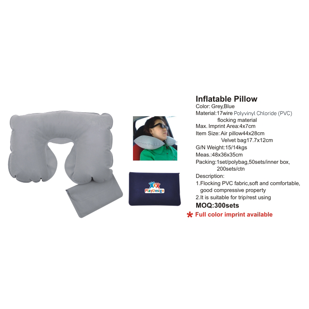 InflatablePillow01