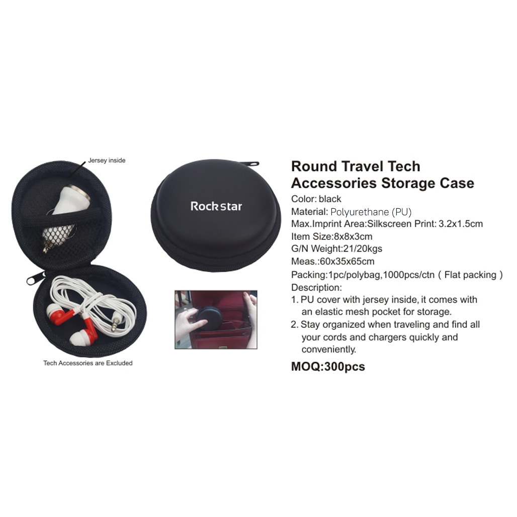 RoundTravelTech03