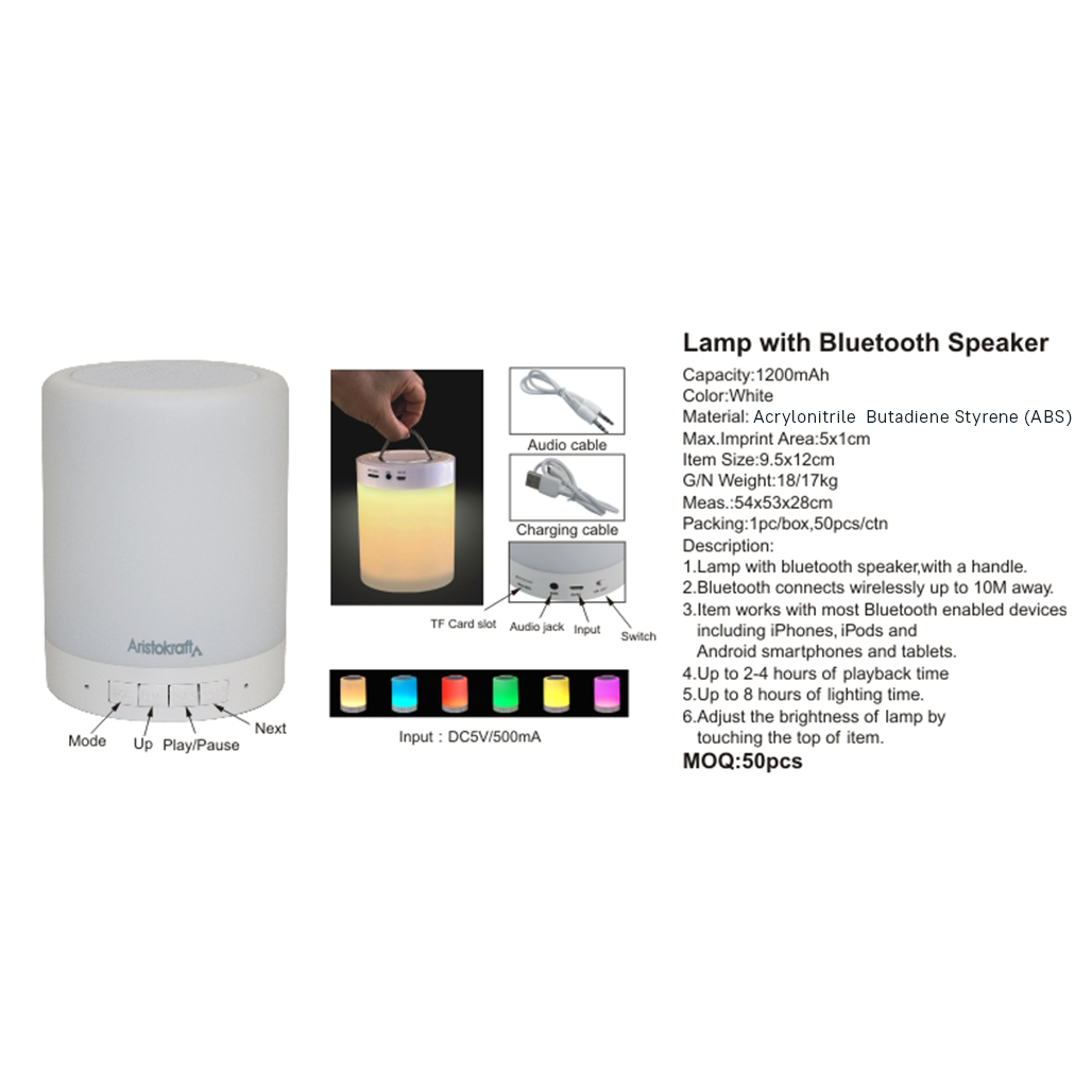 Lamp with Bluetooth Speaker 5
